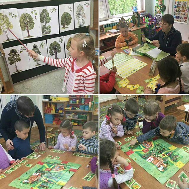 Всемирный День окружающей среды. Играем в экологические игры.