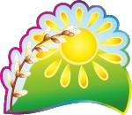 МУНИЦИПАЛЬНОЕ ДОШКОЛЬНОЕ ОБРАЗОВАТЕЛЬНОЕ УЧРЕЖДЕНИЕ – ЦЕНТР РАЗВИТИЯ  РЕБЕНКА ДЕТСКИЙ САД №38 «ИВУШКА»